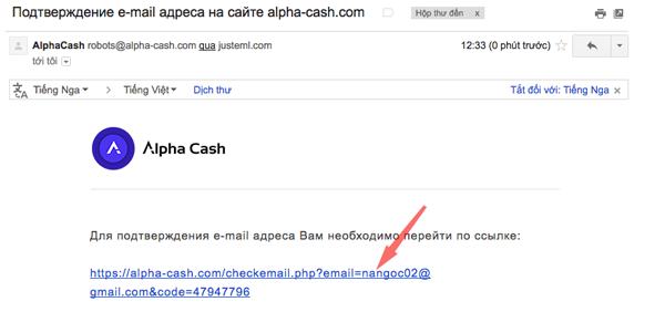 xac minh email voi alpha cash